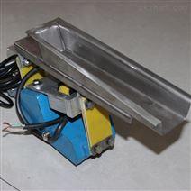 微型电磁给料机