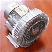 蔬菜清洗设备专用高压风机