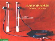 土壤水吸力传感器现货