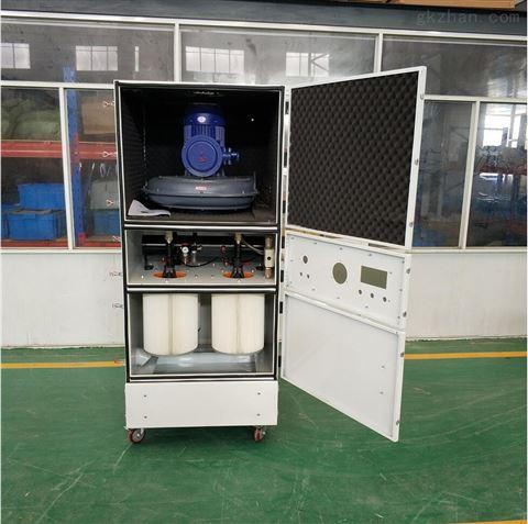 粉尘集尘机-粉尘收集器-粉尘吸尘器
