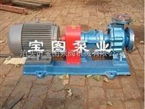 欢迎来电咨询宝图牌防爆齿轮泵价格.防爆导热油泵生产厂家