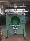 铁桶丝印机纸桶滚印机铁箍纸板桶丝网印刷机