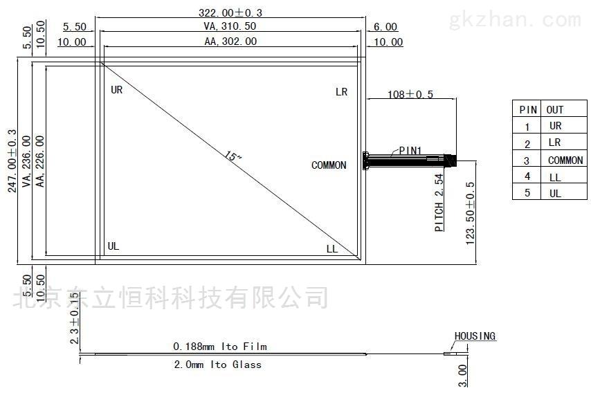 加工定制工业显示器加固嵌入式工业触摸屏