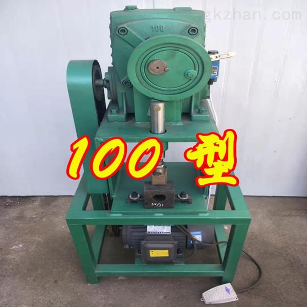 定做不锈钢液压方管冲孔机 定制售后安心