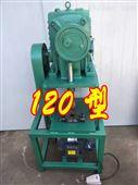 140缸管道数控冲弧机 控制类型由你来定