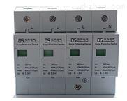 陕西东升AMT80二级放电电流80KA浪涌保护器