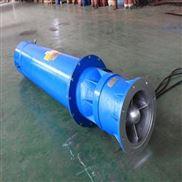 天津温泉泵 耐高温潜水泵