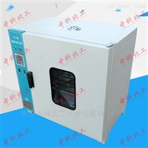 塑料管材专用电热鼓风干燥箱