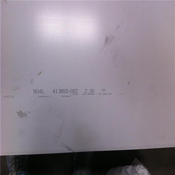 生产销售253MA不锈钢板