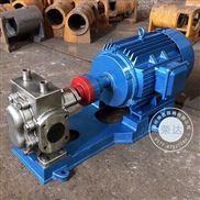 RCB保温齿轮泵 RCB-8/0.36石油醚保温齿轮泵 不锈钢保温沥青泵