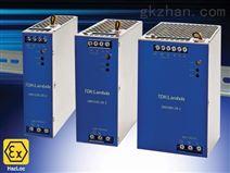 TDK-LAMBDA导轨式电源DRF480-24-1