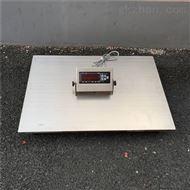 304材质防水地磅3吨不锈钢电子磅称耐腐地磅