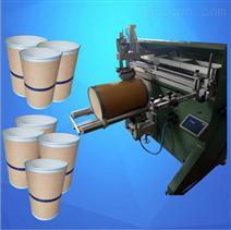 纸板桶丝印机铁箍纸桶滚印机包装桶印刷机