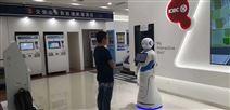車管所迎賓接待服務機器人價格跟功能