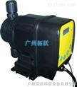 米特ST系列电磁隔膜计量泵