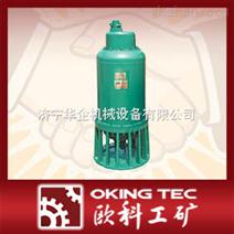 直销BQS(W)矿用防爆潜水泵,防爆潜水泵价格