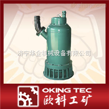直销矿用防爆潜水泵,BQS15-30-4KW防爆潜水泵
