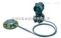 EJA438W/EJA438N隔膜密封式压力变送器