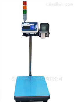 150公斤记忆储存数据,苏州电子台秤