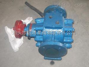 恒运LQB-2/0.36沥青保温泵价格