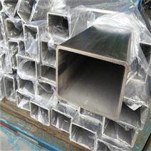 S31050不锈钢管现货-S31050厚壁管