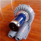 全风直流漩涡气泵
