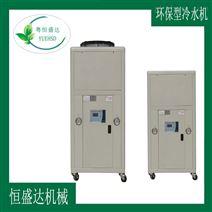 智能工业冷水机恒盛达品牌HSD-2AL