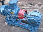 YCB系列圆弧保温泵