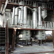 二手3噸雙效降膜蒸發器特點
