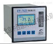 智能露点仪 型号:SY17-EN-7625