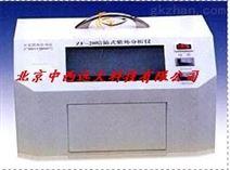 暗箱式紫外分析仪 型号:SB63-ZF-20C