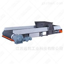 徐州定量給料機生產廠家_遠邦工業科技