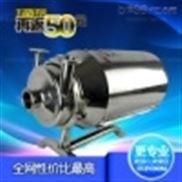 不锈钢卫生级离心泵,饮料泵,牛奶泵,进料泵,卫生泵,压力泵