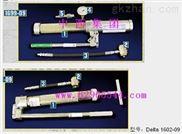手动高压阀门注脂枪型号:MS04-Delta1699-09