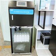 在線水質自動采樣器 型號:KM1-LB-8000K