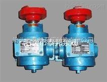 ZYB-2.1/3.5B高压齿轮泵泰邦为您提供优质产品和服务
