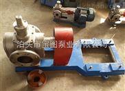YCB不锈钢圆弧齿轮泵厂家,选型找泊头宝图泵业