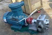 BW不锈钢保温齿轮泵厂家及价格找泊头宝图泵业咨询