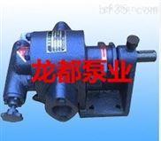 河北泊头CLB型沥青保温齿轮泵/1寸沥青泵
