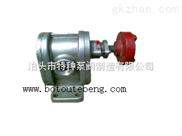 KCB不锈钢齿轮油泵/重油泵ZYB-29/1.5