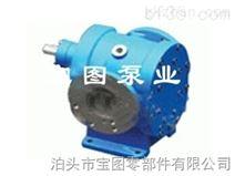 圆弧齿轮泵如何选型--泊头宝图