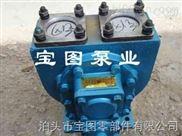 如何选择圆弧齿轮泵密封圈的材质?--泊头宝图