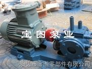 BW不锈钢保温齿轮泵泊头宝图专业提供