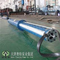 热水泵电机_高温泵多级叶轮_热水潜水泵