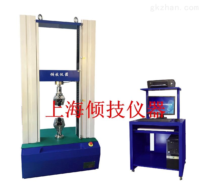 高温综合试验机