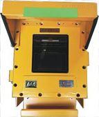 YBSH127礦用隔爆型虹膜識別儀