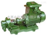 KCB、2CY系列齿轮式输油泵