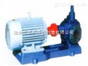 *技术KCG型高温齿轮油泵/齿轮泵KCB-633新研制开发