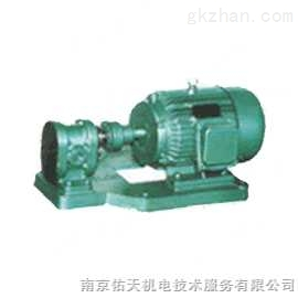 2CY系列齒輪油泵