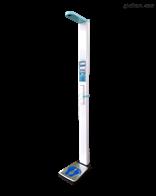 ZF-20B超声波语音播报热敏打印医用身高体重秤